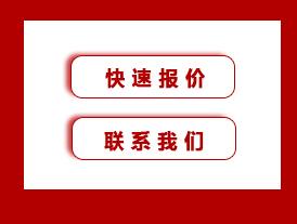 玖间堂雷竞技app最新版