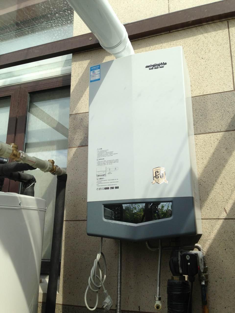 招商海延之水处理系统安装工程