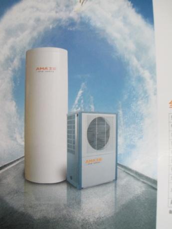 【生能】全球速浪空气源热泵KFXRS-5I