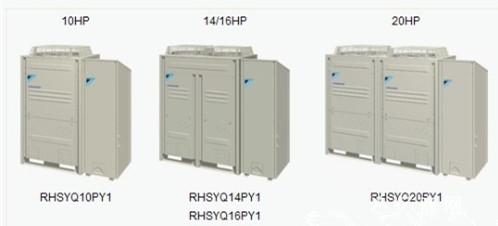 大金中央空调系统-vrv系列
